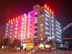 廣元麗晶商務酒店