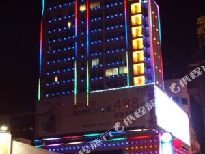 萍鄉君悅豪門大酒店