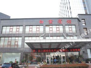 滁州白云賓館