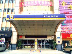 7天連鎖酒店(深圳平湖廣場汽車站店)
