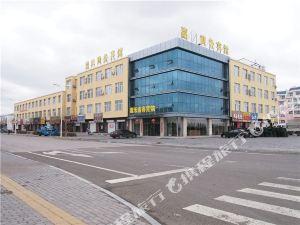 西烏珠穆沁旗嘉禾商務賓館
