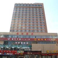 杭州蕭山城市酒店酒店預訂