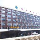 綏芬河富邦酒店公寓