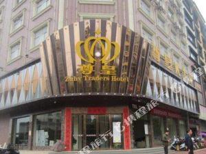 寧遠尊皇商務酒店