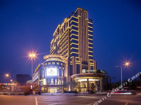 Zhixin Holiday Hotel
