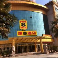 速8(上海奉城店)酒店預訂