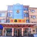速8酒店(莊河向陽路店)