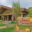 巴拉望科隆島兩季度假村(Two Seasons Coron Island Resort & Spa Palawan)