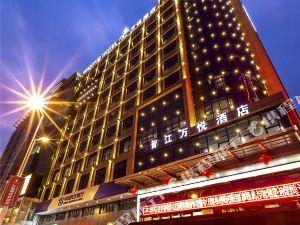 晉江萬悅酒店