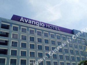 哥打京那巴魯雅高娥凡嬌酒店(Avangio Hotel Kota Kinabalu)