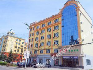 額爾古納同濟商務賓館