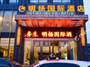 孟津明揚國際酒店