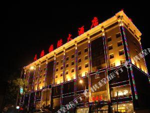 盂縣天海國際大酒店