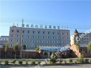 陳巴爾虎旗游牧記憶主題賓館