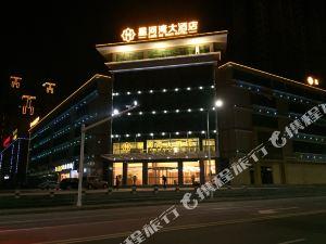 溧陽星河灣大酒店