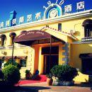 宜良滇越鐵路1910藝術酒店