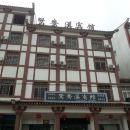 京山鴛鴦溪賓館