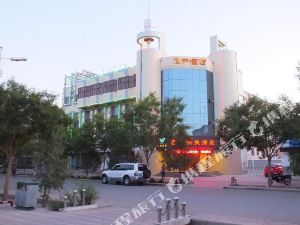 瓜州鑫宇快捷酒店