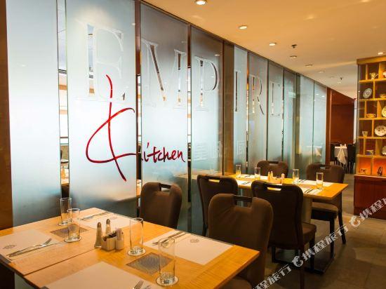 香港尖沙咀皇悅酒店(Empire Hotel Kowloon-Tsim Sha Tsui)餐廳