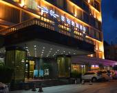 星程酒店(珠海情侶路店)
