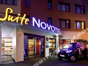 巴黎戴高樂機場諾富特全套房酒店(Novotel Suites Paris Roissy CDG)