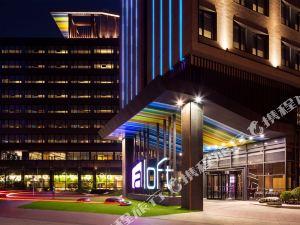 廣州大學城雅樂軒酒店