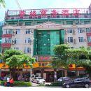 安溪茶緣商務酒店