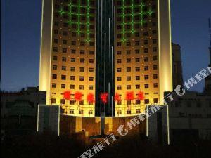 寶雞國恒金貿大酒店
