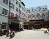 揚州引江賓館