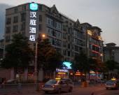 漢庭酒店(佛山大良店)