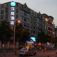 漢庭酒店(順德大良店)酒店預訂