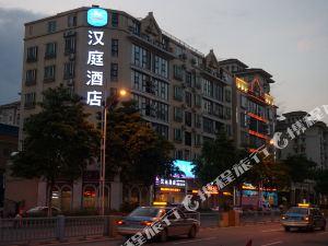 漢庭酒店(順德大良店)(Hanting Hotel (Shunde Daliang))