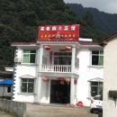 石台茶香園農家賓館(景區店)