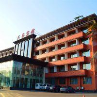 潞城天脊賓館酒店預訂