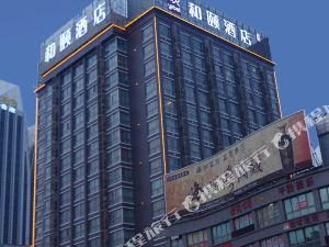 連云港蘇寧廣場和頤酒店