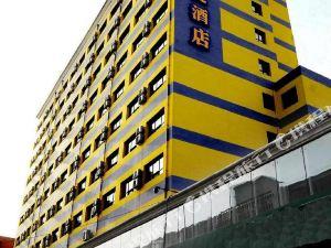 如家快捷酒店(錦州火車站店)