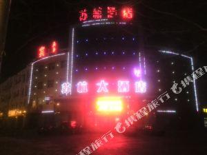北屯蘇杭大酒店