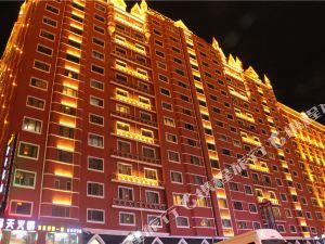 滿洲里金豪斯賓館(原金越商務公寓)