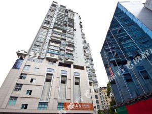 A家連鎖酒店(南平九峰店)