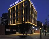 重慶朗琴睿品酒店
