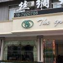宜州絲綢大酒店
