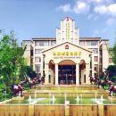 廣安瑪瑙城國際酒店