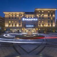 杭州西溪谷君亭酒店酒店預訂