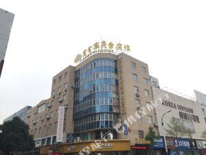 興化紫金宸商務賓館
