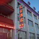 根河匯金酒店