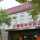 滄州唐朝商務酒店