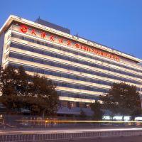 天津友誼賓館酒店預訂