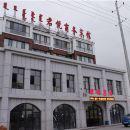 東烏珠穆沁旗君悅商務賓館
