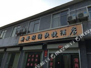 龍潭大峽谷旅游快捷酒店