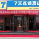 7天連鎖酒店(東明財富廣場店)